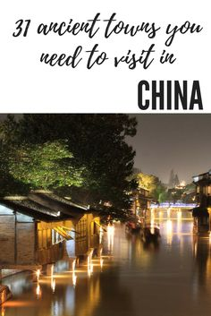 China is full of very old towns that are absolutely beautiful. These ancient towns are a must see for any visitor and travellers to China. Towns such as Dali, Daxu, Pingle and HuangYao should be on your China bucket list!