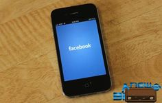 آیا Facebook Home به iOS خواهد آمد؟ | بیا خبر