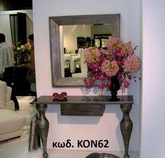 Spiti Experts κονσόλα Oversized Mirror, Furniture, Home Decor, Decoration Home, Room Decor, Home Furnishings, Arredamento, Interior Decorating