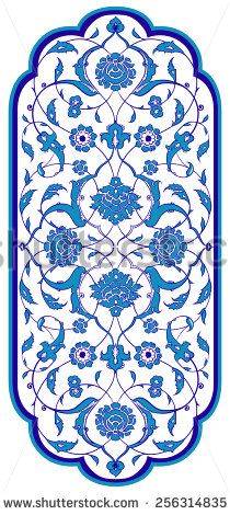 design ottoman...gülser