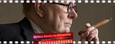 Πάμε σινεμά; Οι νέες ταινίες της εβδομάδας (και όλες οι επαναλήψεις) και που προβάλλονται στη Θεσσαλονίκη – Από 18/1/2018