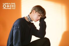 "Wanna-One - Bae Jinyoung - ""0+1=1 (I PROMISE YOU)"""