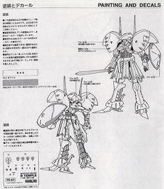 エルガイム 黒騎士 - Google 検索