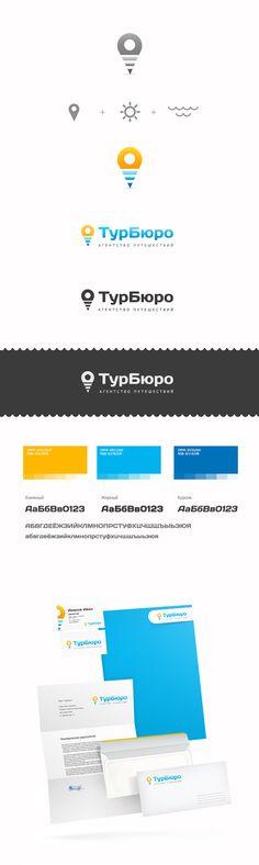 "Logo ""travel agents"" by BULZAR BULZAR, via Behance"