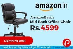 Amazon #LightningDeal is offering 23% off on AmazonBasics Mid Back Office Chair Just at Rs.4599 Only. Ergonomic office chair upholstered in black bonded leather, Padded seat and back for all-day comfort, dual-wheel casters. 1 Year limited warranty.  http://www.paisebachaoindia.com/amazonbasics-mid-back-office-chair-just-at-rs-4599-only-amazon/