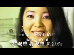 甜蜜蜜 Tian mi mi 鄧麗君 Teresa Teng,pinyin - YouTube