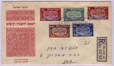 Israel, Jewish festive days complete on illustrates First Day Cover, genuine postally used  Dealer Schulz Alexander Auktionshaus  Auction St...