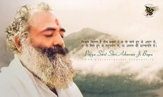 1588-Pujya Asaram Bapu Ji | विश्रांति के तिन उपाय  +++++ आसाराम बापूजी ,आसाराम बापू , आशाराम बापू , सत्संग   #asharamjibapu ,#bapu, #bapuji ,#asaram, #ashram, #asaramji, #sant, #asharamji ,#asharam ,#mybapuji #Hinduism, #Sureshanandji, #narayansai,, #balsanskar #hindi ,#mybapuji #suvichar #Mantras #Meditation #vasanthariom #THOUGHTS #QUOTES  #pyaresatguruji #Instagramupdate #Photoshop #Corel #digitalart #photomanip #fantasy