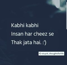 Jab aapki koi bat udas karti hena tab marne ko dil karta he jaan😔🐻😥😥😥😥😥😥😥😥😥😥😥😥 Poet Quotes, Desi Quotes, Hindi Quotes On Life, Heart Quotes, Sad Quotes, Inspirational Quotes, Qoutes, Tired Quotes, Strong Quotes