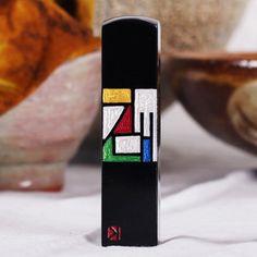 행복과 기쁨을 기대하는 수제도장 Chinese Chop, Brand Icon, Painted Signs, Logo Branding, Usb Flash Drive, Korea, Stones, Stamp, Japanese