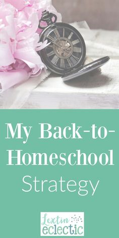 Do you plan fun activities for your first day of school?  We have several traditions in our house: My kids get new back-to-school pj's. We purchase our new homeschool supplies together. And we have chocolate cake for breakfast on our first day. However,