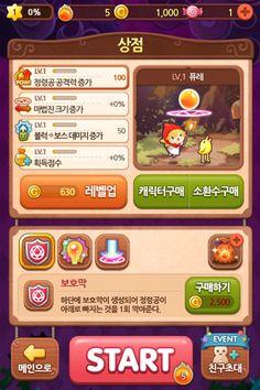 游戏版面UI设计