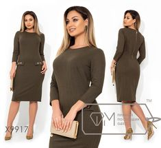 Sweaters, Dresses, Fashion, Vestidos, Moda, Fashion Styles, Pullover, Dress, Sweater