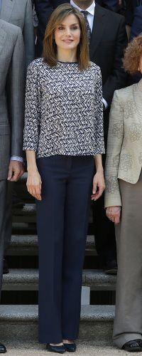 24 Jun 2016 - Queen Letizia holds audience with the United World Colleges. Click to read more