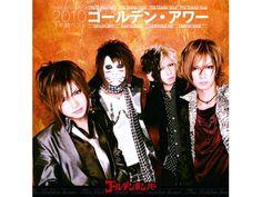 JPOP GOLDEN BOMBER     Registration Information:CD:(2011/01/06)Number of discs:1Publisher:Zany ZapDuration:29 minutesListen!¥2,700