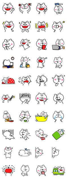 """""""Shirokuma-Pentan""""s' every useful stamps! Let's get him and use for your friends, a boy-friend and your parents! What To Draw, How To Draw Hands, Doodle Techniques, Cute App, Leaf Drawing, Line Sticker, Emoticon, Journal Inspiration, Doodle Art"""