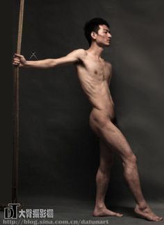 Spy camera naked man