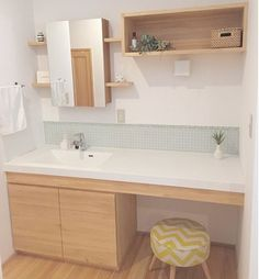 My Home Design, Tiny House Design, Exterior Design, Interior And Exterior, House Layouts, Washroom, Interior Design Inspiration, Sweet Home, Dressing Room