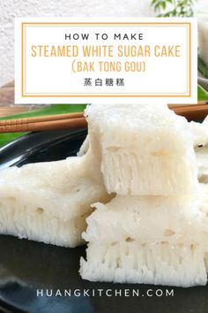 A Traditional Chinese Sweet Snack: Steamed White Sugar Cake (Bak Tong Gou) 蒸白糖糕 Steamed White Sugar Cake is a classic in Chinese bakeries. Asian Snacks, Asian Desserts, Just Desserts, Chinese Desserts, Asian Recipes, Chinese Rice Cake Recipe, Chinese Cake, Chinese Food, Rice Cake Recipes