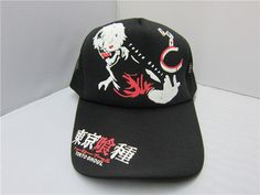SKU: 500330 Tokyo Ghoul Anime Hat. Fits most sized adults.