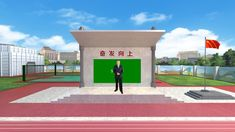 The bright cartoon style outdoor lecture hall. This is suitable for the outdoor campus scene of the Asian elementary school, or can be used in the event of education or the ceremony. Virtual Studio, Cartoon Styles, Elementary Schools, Mansions, Education, House Styles, Outdoor, Mansion Houses, Outdoors