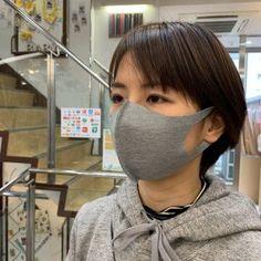 Diy Mask, Diy Face Mask, Knitted Hats, Sewing Patterns, Winter Hats, Hacks, Knitting, Fabric, Handmade