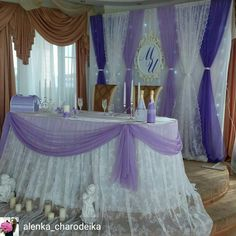 Wedding Stage Backdrop, Wedding Decorations, Wedding Ideas, Best Part Of Me, Sweet 16, Backdrops, Parties, Party Ideas, Crafts