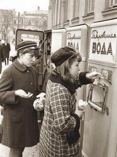 Автоматы на Пярнуском ш.
