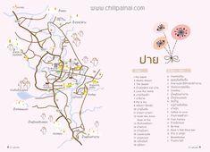 แจก !! 10 แผนที่ ที่เที่ยวสุดฮอตในหน้าหนาว
