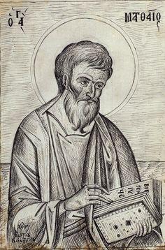 St Mathew, Byzantine Icons, Orthodox Icons, Line Drawing, Saints, Religion, Creations, Sketches, Cartoon