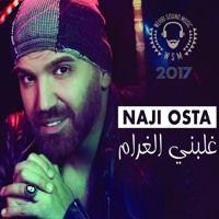Naji El Osta -  Ghalabni El Gharam HQ ناجي أسطا - غلبني الغرام 2017 by WSM-45 on SoundCloud