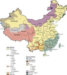 China is as linguistically diverse as Europe. There are various languages and dialects spoken everywhere. This hub suggests the five best Chinese dialects to learn for the serious traveler to China. China Language, Foreign Language, China Today, China Map, Learn Chinese, Chinese Food, Speak Chinese, Asian History, Historical Maps