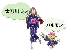 Digimon adventure tri ketsui illustration - Mimi tachikawa & Palmon  @bluecttncandy