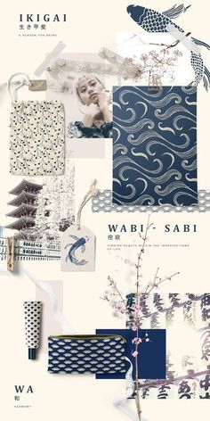 japanese patterns, wabi-sabi, japanese design by Youandigraphics. They are fully editable (through Adobe Illustrator), and you can also work with them in Adobe Photoshop (ad) Layout Design, Web Design, Design Trends, Ad Layout, Design Ideas, Design Concepts, Banner Design, Japan Design, Motif Vector