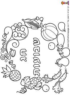 Ausmalbilder Obstkorb