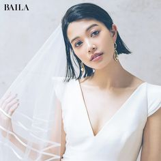 Short Bridal Hair, How To Make Hair, Wedding Coordinator, Wedding Images, Wedding Hairstyles, Hair Makeup, Wedding Decorations, Marriage, Wedding Inspiration