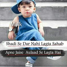 Fun Qoutes, Cute Baby Quotes, Cute Funny Quotes, Funny Quotes For Kids, Girly Quotes, Bad Words Quotes, Ego Quotes, Attitude Quotes For Boys, Ek Villain