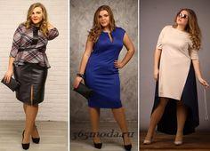 летние платья 2017 фото новинки для полных женщин: 14 тыс изображений найдено в Яндекс.Картинках