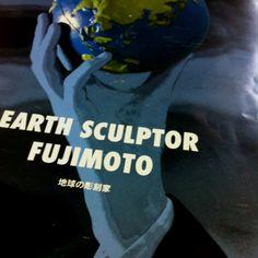 Fujimoto gumi