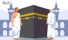 Eid Ul Adha Mubarak Cartoon images .. free download ⋆ belarabyapps Eid Mubarak Messages, Eid Mubarak Stickers, Eid Mubarak Gift, Adha Mubarak, Happy Eid Mubarak, Cartoon Kids, Cartoon Images, Hajj Images