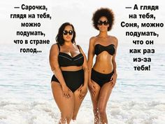 Веселые картинки от нашего народа)))