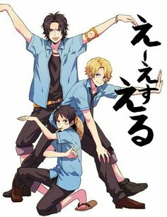 Ace, Sabo, Luffy, brothers, funny, text; One Piece