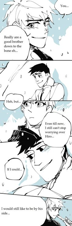 Big Hero 6 and Rise of the Guardians crossover - pg06