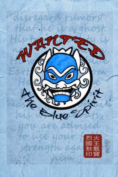 The Blue Spirit  Avatar the Last Airbender by Dancingheron on Etsy