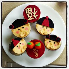 Custom made cupcakes for Chinese New Year celebration