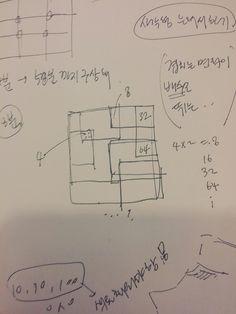 e215 w1 안유빈 02 스케치