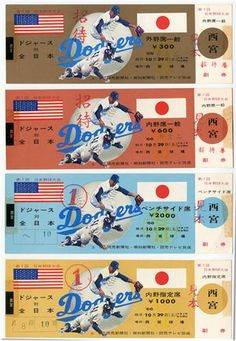 FOUR 1966 LOS ANGELES DODGERS TOUR OF JAPAN FULL TICKETS