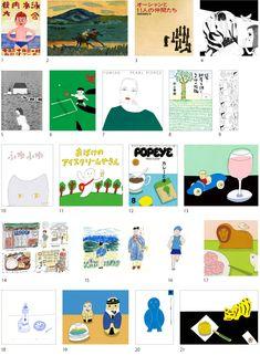 Картинки по запросу Mizumaru Anzai