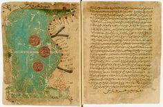 Der Indische Ozean in der arabischen Kartographie | Indian Sea map | Arabic cartography