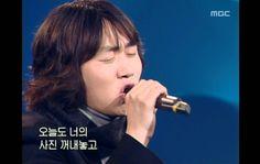 음악캠프 - Park Myung-ho - Picture, 박명호 - 사진, Music Camp 20021214